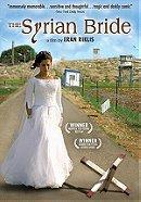 The Syrian Bride                                  (2004)