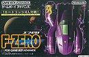 F-Zero: Maximum Velocity [JP Import]