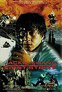 First Strike (aka Police Story 4)