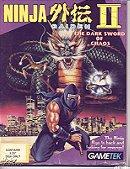 Ninja Gaiden II: The Dark Sword of Chaos