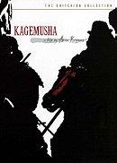 Kagemusha - Criterion Collection