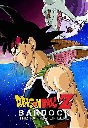 Dragon Ball Z Special 1: Bardock, The Father of Goku