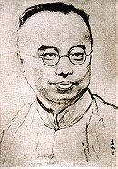 Liu Tianhua