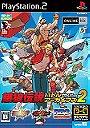 Garou Densetsu: Battle Archives 2