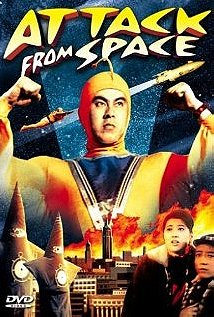 Attack from Space                                  (1965)