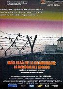 Más allá de la alambrada                                  (2005)
