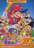 Famista '89 - Kaimaku Han!! [JP Import]