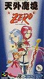 Tengai Makyou Zero: Far East of Eden Zero
