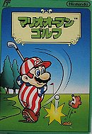 Mario Open Golf (JP)