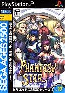 Phantasy Star generation:2