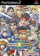 Namco x Capcom [Japan Import]