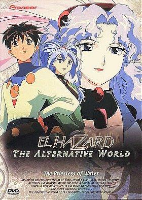 El Hazard: The Alternative World -- The Priestess of Water