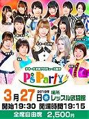 P's Party #24