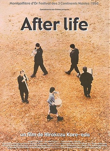 After Life (1998) (Wandâfuru Raifu) (1999)