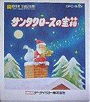 Santa Claus no Takarabako