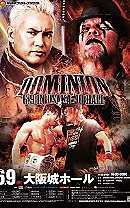 NJPW Dominion 6.9 2019
