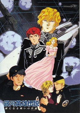 Legend of the Galactic Heroes: Overture to a New War