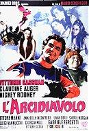 The Devil in Love (1966)