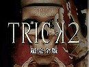 Trick 2