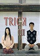 Trick 3