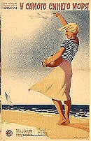 By the Bluest of Seas (1936)