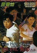 The Holy Virgin vs. The Evil Dead