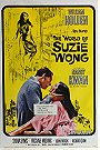 The World of Suzie Wong                                  (1960)