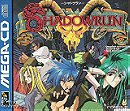 Shadowrun [JP Import]