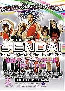 Sendai Girls 10th Anniversary Show