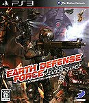 Earth Defense Force: Insect Armageddon (JP)