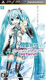 Hatsune Miku: Project DIVA Extend