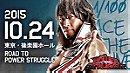 NJPW Road to Power Struggle 2015 - 10.24