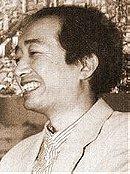 Yoshifumi Kondo