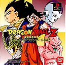 Dragon Ball Z: The Legend