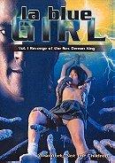 La Blue Girl: Revenge of the Shikima Realm