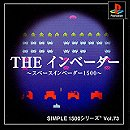 Simple 1500 Series Vol. 73: The Invaders ~Space Invaders 1500~