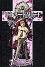 Death Note (Manga)