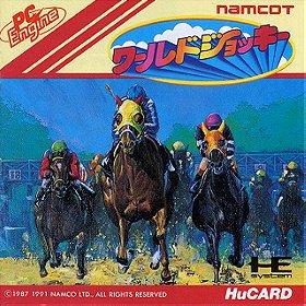 World Jockey (JP)