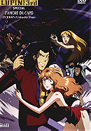 Lupin III: Da Capo of Love - Fujiko's Unlucky Days