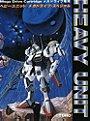 Heavy Unit Mega Drive Special