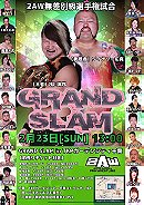 2AW GRAND SLAM in TKP Garden City Chiba 2020