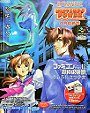 Famicom Detective Club Part II: The Girl Who Stands Behind