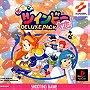 Detana TwinBee Yahoo! Deluxe Pack