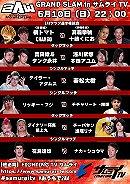 2AW GRAND SLAM in Samurai! TV 5.10