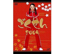 Gokusen                                  (2002- )
