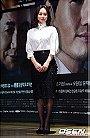 Hee-Jin Woo