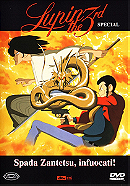 Lupin III: Dragon of Doom