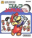 Golf: Japan Course