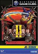 Far East of Eden 2 (Tengai Makyō II: Manjimaru)