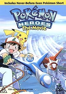 Pokemon Heroes: The 5th Movie